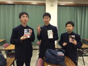 11-07村高研修会