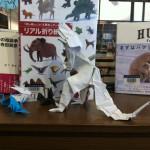 origami214